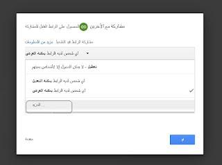 طريقة تخزين ملفاتك على موقع جوجل درايف Google drive