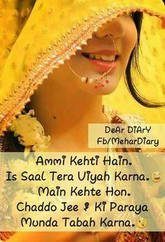 cute love images dear diary mehar diary