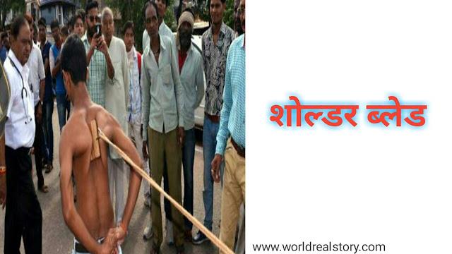 Kuch ajibo garib world record ban gya ?