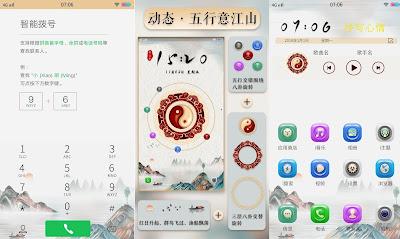 Yin Yang Theme itz For Vivo