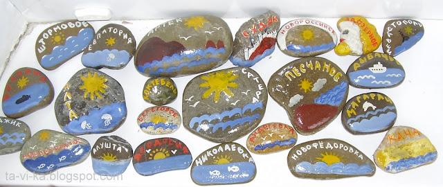 росьпись камней
