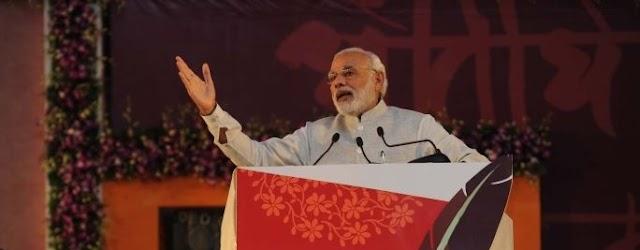 हिंदी भाषा को बढ़ावा देने के लिए प्रयास किये जाने चाहिए: प्रधानमंत्री नरेंद्र मोदी