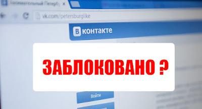 Порошенко ввел санкции против российских политиков и компаний