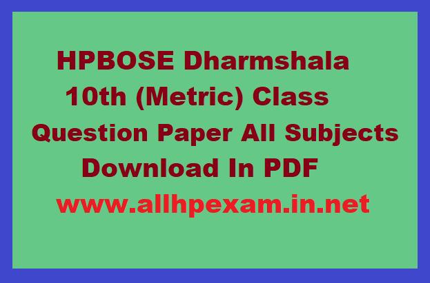 Gk pdf himachal 2015