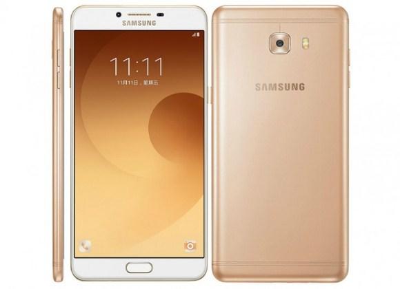Harga Samsung Galaxy C9 Pro