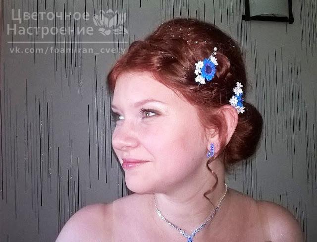 прическа свадебная с цветами из фоамирана