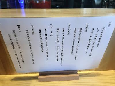 三軒茶屋にあるSirusi(しるし)のこだわりの説明