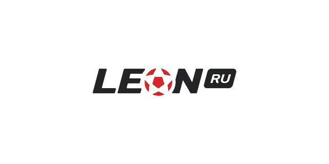 БК Леон
