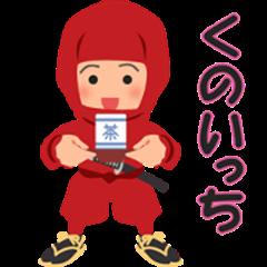 Kunoichi, Female Ninja