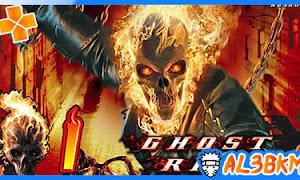 تحميل لعبة جوست رايدر Ghost Rider psp لمحاكي ppsspp
