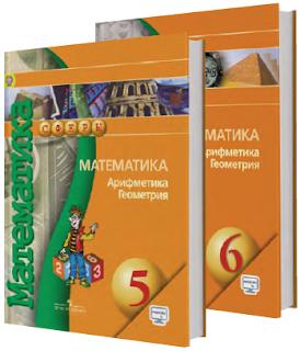 http://prosvural.blogspot.ru/p/5-6.html