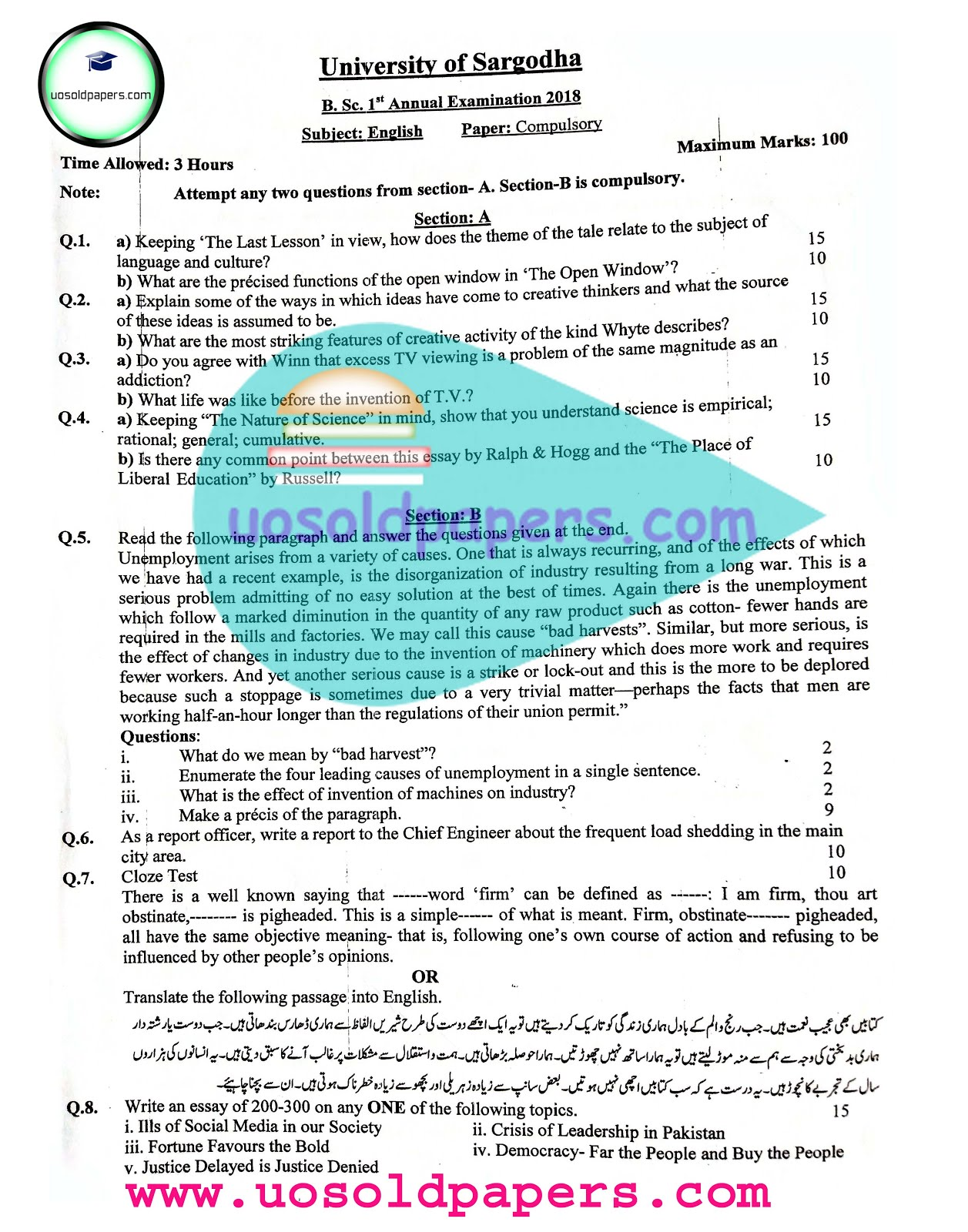 UOS Past Papers of English BSc (Compulsory), BA/BSc, 1st Annual Examination 2018
