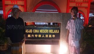 Masjid Cina Melaka