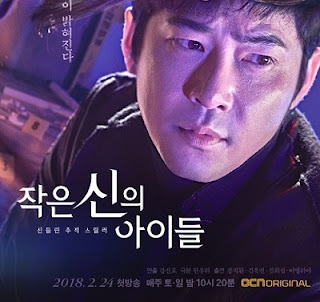 Drama Korea Children of a Lesser God (2018)