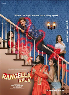 Rangeela Raja First Look Poster 4