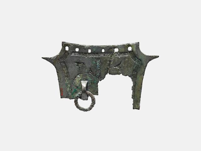 농경문 청동기( 農耕文靑銅器), 초기철기, 길이 13.5cm, 보물 제1823호, 국립중앙박물관