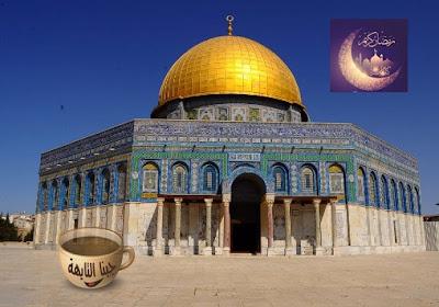 امساكية رمضان 2020 فى فلسطين القدس والخليل وغزة | 1441 Ramadan Imsakia Palestine