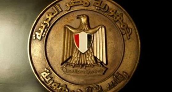 مذيعة مصرية تعلن ترشحها للرئاسة