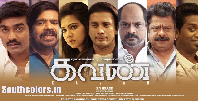 Kavan Censor Review