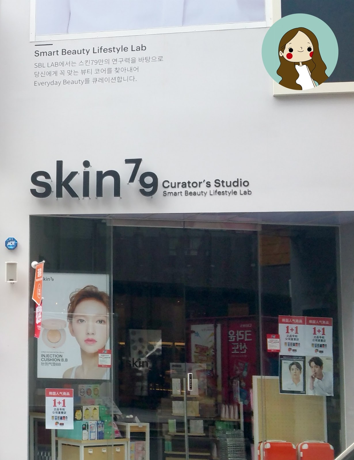 Myeongdong ( Seoul) Beauty Shopping