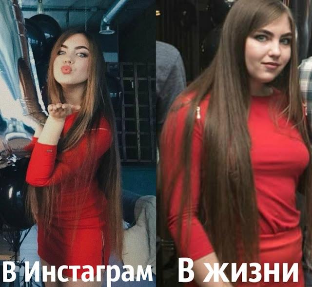 «Сколько можно разводить мужчин». Пользователей Сети шокировала реальная внешность инстаграм-красавицы: девушка весит на 20 килограммов больше