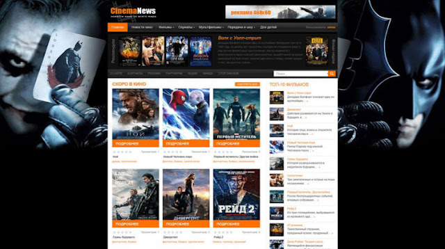 cinema news бесплатный шаблон ucoz кино онлайн