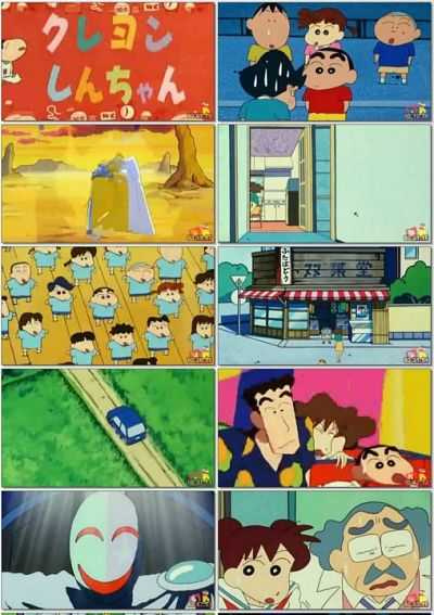 Shin Chan in Action Kamen vs Higure Rakshas 2010 Hindi Dubbed Download