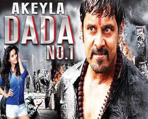 Akeyla Dada No 1 (2015) Hindi Dubbed DVDRip 350MB