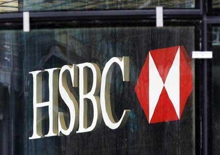Cara Komplain ke Bank HSBC Indonesia