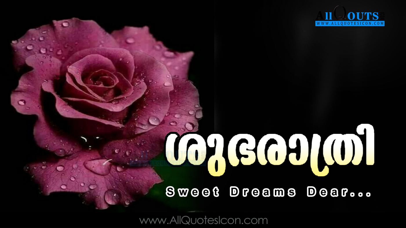 Beautiful Malayalam Good Night Greetings Images Top Sweet Dreams