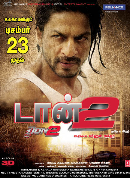 don tamil movie download