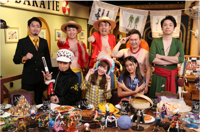 ONE PIECE: TV Anime 20th Anniversary Program Akan Dirilis Pada Tanggal 29 Tengah Malam
