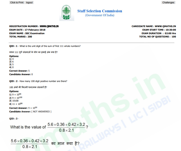 SSC CGL 2017 Tier-2 Question Papers with Answer Keys PDF