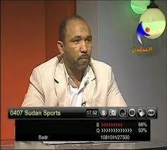 Watch Sudan neelain sport live stream free online