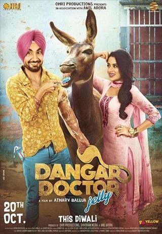 Dangar Doctor Jelly 2017 Punjabi 350MB HDRip 480p