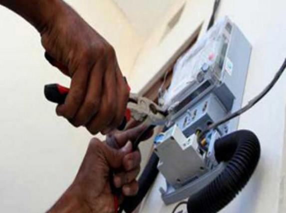 Cara menurunkan tarif listrik di rumah
