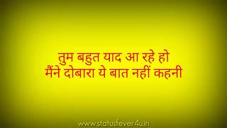तुम बहुत याद आ रहे हो-hindi sahayri
