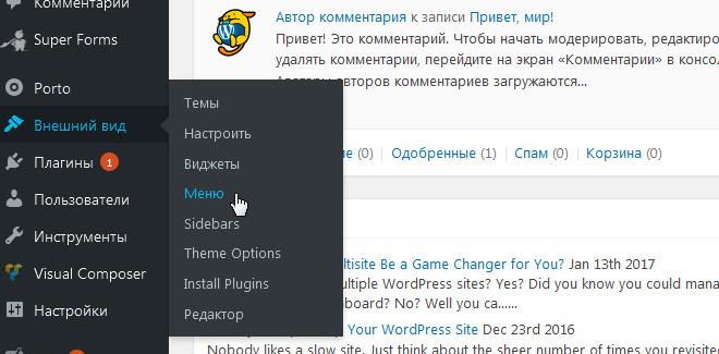Бесплатном хостинге тогда проблем можно включить свою страничку сайта контекстную как сделать чтобы сайт заработал