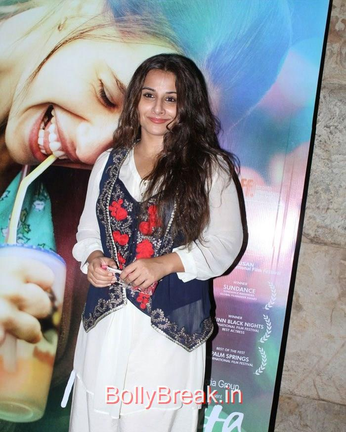 Vidya Balan, Hot HD Pics of Dia Mirza, Huma Qureshi At 'Margarita With A Straw' Special Screening