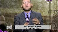 برنامج فتاوى حلقة الجمعة 23-12-2016 د.عصام الروبي