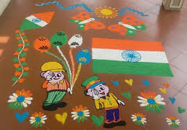 Independence Day Rangoli Design Images