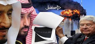 """صحيفة """"نيويورك بوست تنشر ادلة جديدة عن تورط السعودية في هجمات 2001/9/11"""