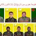 عاجل | QSD تعلن مقتل 782 من إحتلال تركي وإرهابيها وأستشهاد ٩ من صفوفهم