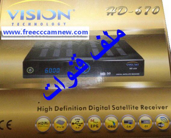 ملف قنوات لجهاز VISION HD-670,ملف قنوات لجهاز ,VISION HD-670,