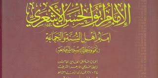 Al-Asy'ari dan Pemalsuan Al-Ibanah