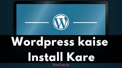 WordPress Kaise Install Kare?