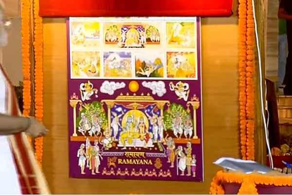 ramayana-postal-stamp-image