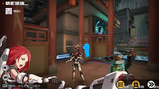 download overwatch android