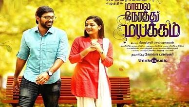 Maalai Nerathu Mayakkam Movie Online