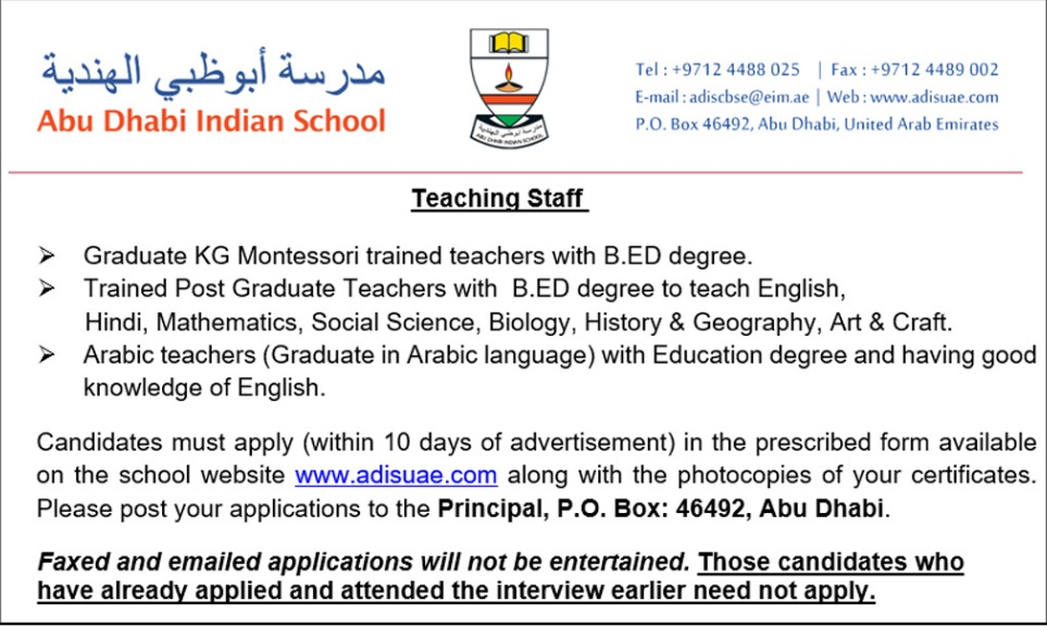 Abu Dhabi Indian School Adis Latest Teacher Vacancies 2020